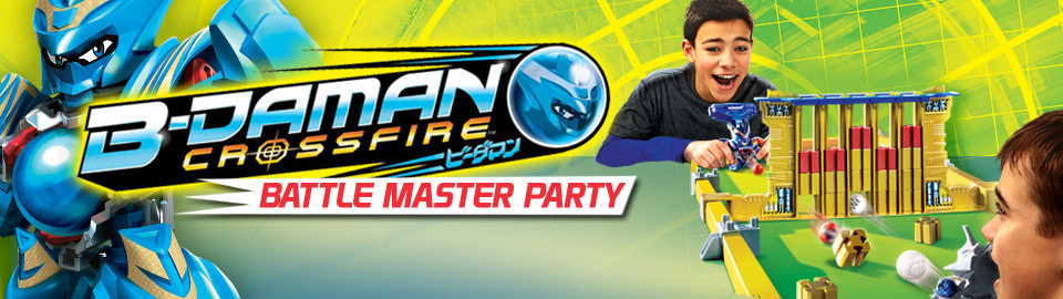 B-Daman Battle Master Party